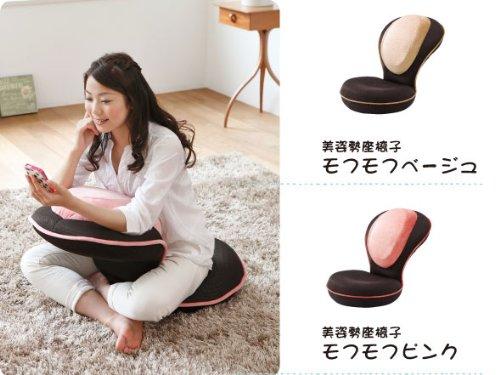 PROIDEAプロイデア背筋がGUUUN美姿勢座椅子(グリーン)