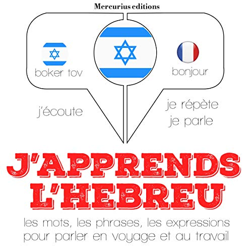 Couverture de J'apprends l'hébreu