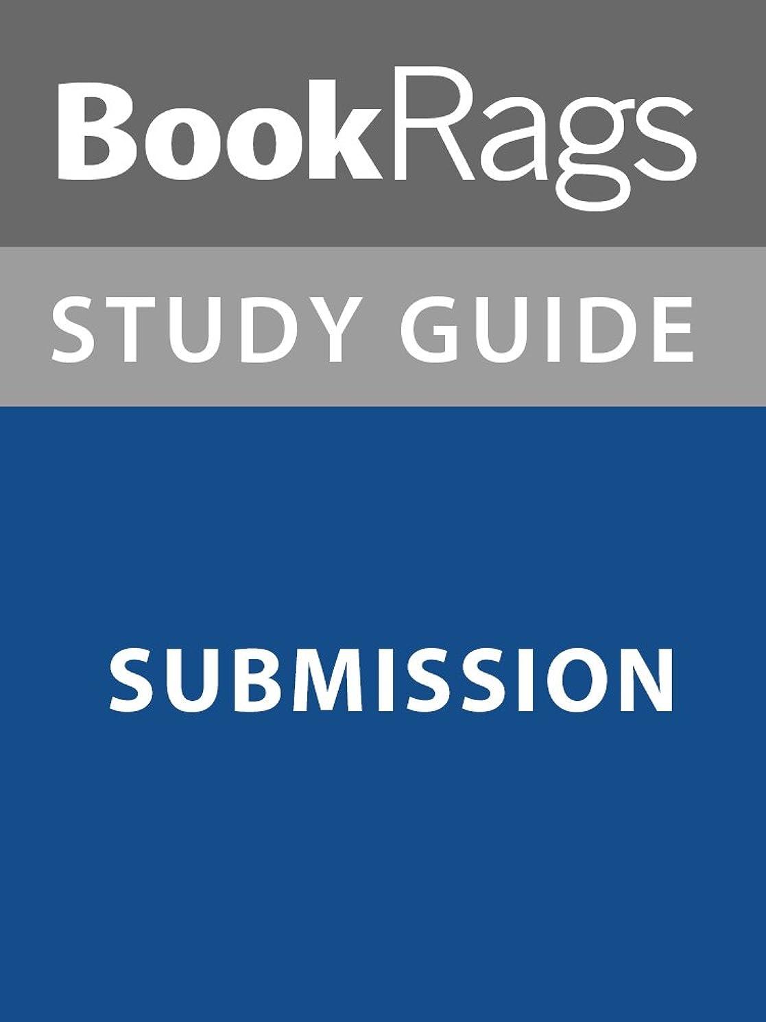 肉屋設計コーンSummary & Study Guide: Submission (English Edition)