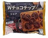 フルタ Wチョコチップクッキー ココア 185g