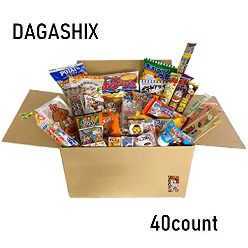 Japanese Snack Variety Assortment 40count, Full of Dagashi,