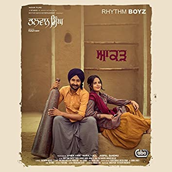 """Aakad (From """"Bhalwan Singh"""" Soundtrack)"""
