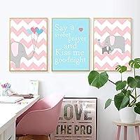 キャンバス壁アート装飾保育園ポスタープリント象漫画絵画子供の装飾写真赤ちゃんの女の子寝室の装飾40X60cm16x24inchフレームなし