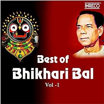 Best Of Bhikari Bal Vol 1