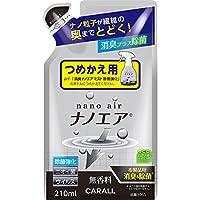 カーオール(CARALL) 消臭ナノエアミスト詰替用 除菌強化 車用消臭剤(詰替用) 210ml 3065