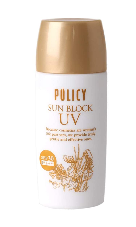 凝視よろめく鑑定ポリシー化粧品 サンブロック 55g 日焼け止め ローション 天然 UVケア 美白 成分配合 紫外線 A波 B波 カット 敏感肌 乾燥肌 に SPF30 PA+++