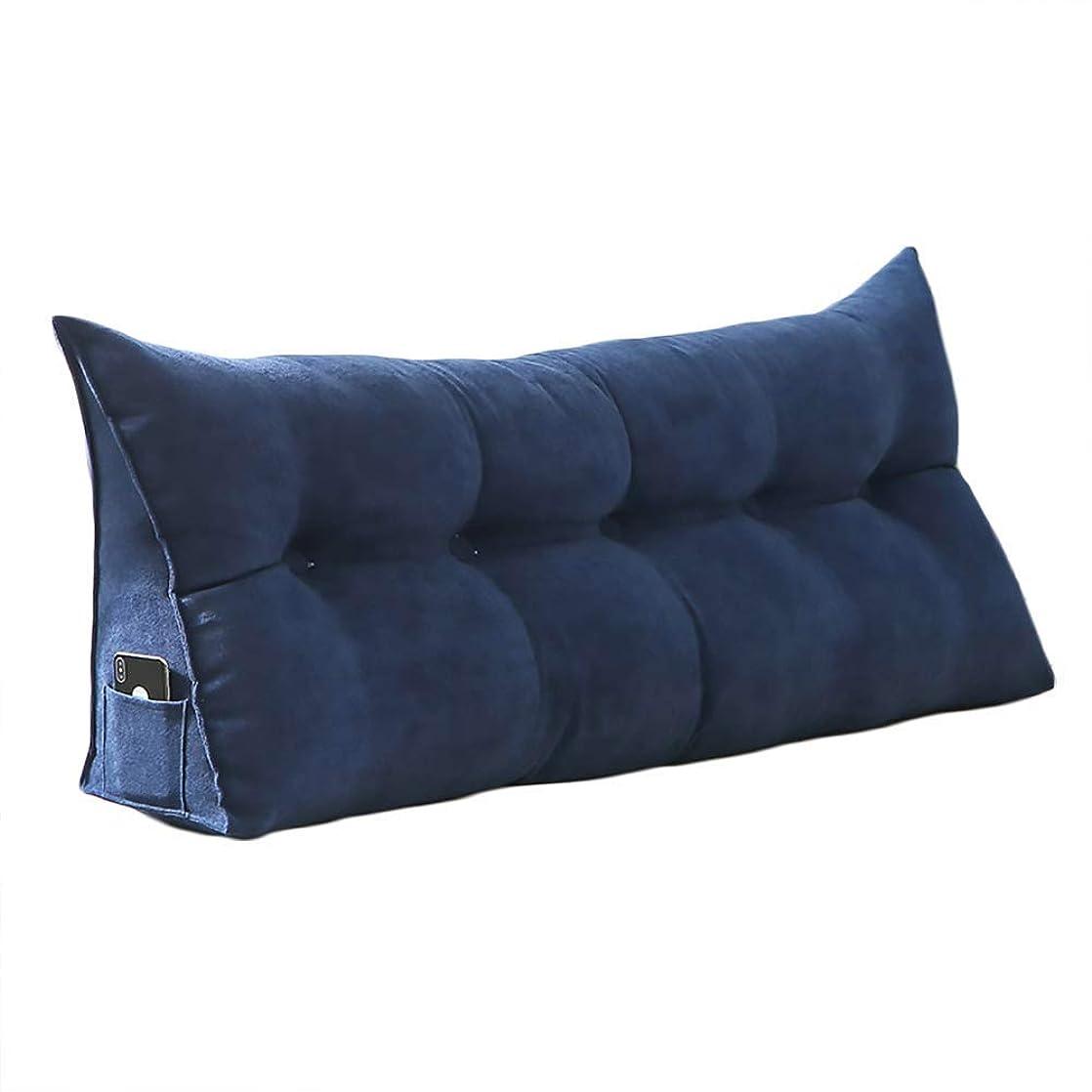豆赤面ますますエクストラソフト 大 クッション,三角クッション 位置決め サポート 読ん 背もたれ 三角枕 の ベッド 二段ベッド 取り外し可能なカバー-青 200x50cm(79x20inch)