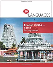 English (USA) - Tamil for beginners: A book in 2 languages (Multilingual Edition)