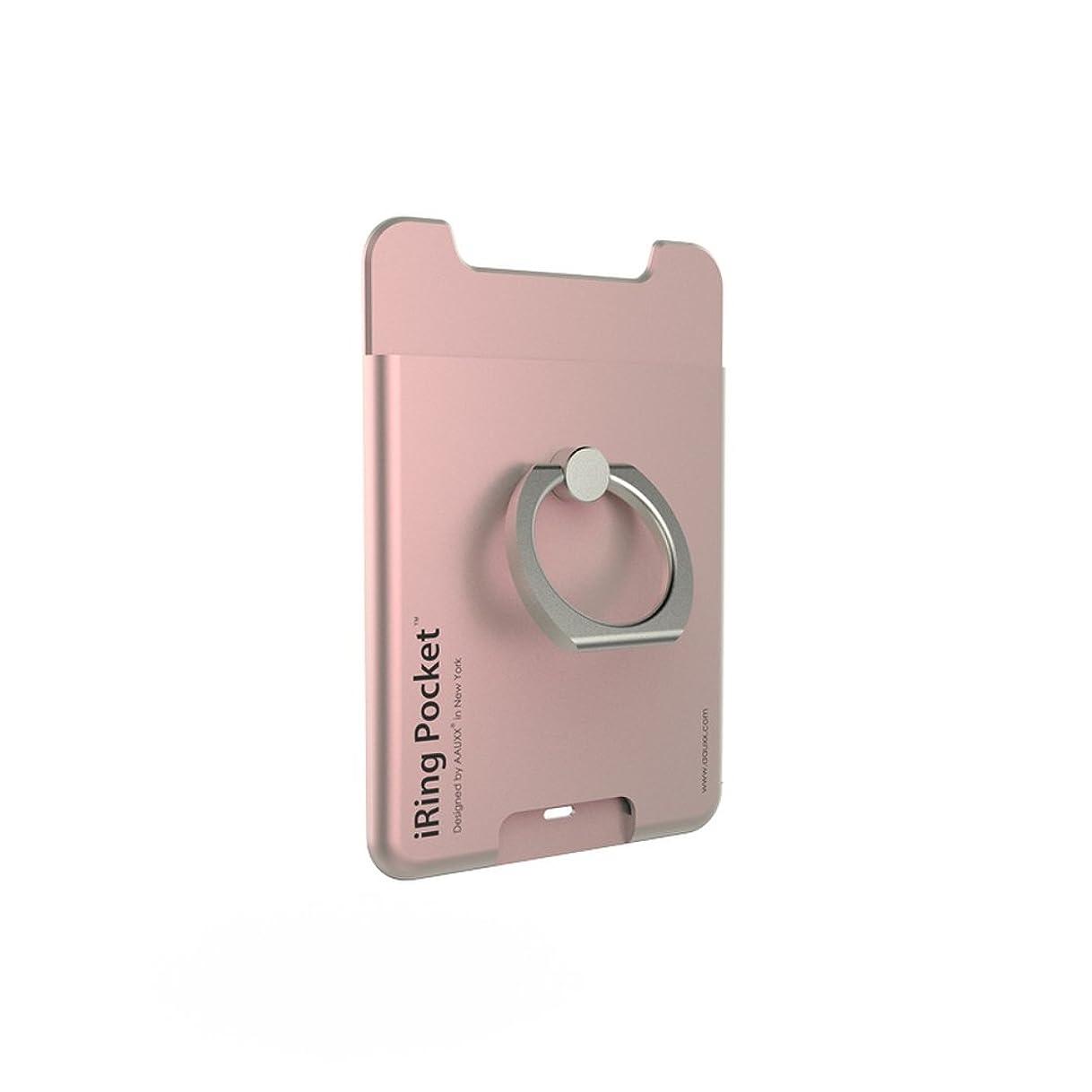 【正規輸入品】iRing ポケット スマホグリップ スタンド ローズゴールド ICカード対応 スマホ タブレット用 落下防止 UMS-IR03PKRG