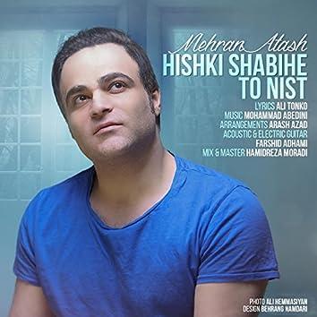 Hishki Shabihe to Nist