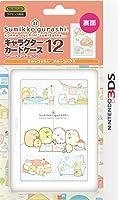【任天堂ライセンス商品】キャラクターカードケース12 for ニンテンドー3DS『すみっコぐらし (すみっコハウス) 』
