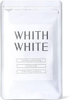 ビタミン サプリメント 【 コラーゲン プラセンタ 配合 サプリ 】 「 夏の強い日差しに 飲む太陽対策 」 フィス ホワイト ビタミンB2 ビタミンC 配合 日本製 60粒