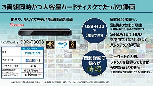 TOSHIBA(東芝)『REGZAタイムシフトマシン(DBR-T3008)』