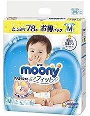 【Amazon.co.jp】ム-ニ- テープ M(6~11kg) エアフィット