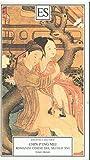 Chin P'ing Mei. Romanzo cinese del secolo XVI (Vol. 1)