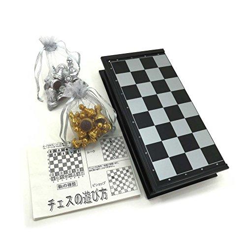 チェスセット 金銀駒 マグネット チェス盤 25cm オーガンジー駒袋付き HB-320 折り畳み チェスボード 中盤 日本語簡易説明書付き