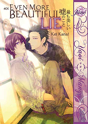 An Even More Beautiful Lie (Yaoi Manga) (English Edition)