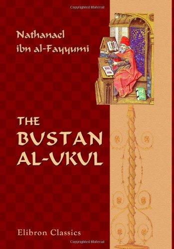 The Bustan al-Ukul