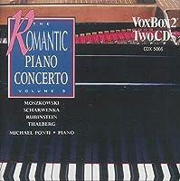 THE ROMANTIC PIANO CONCERTO VOL.3