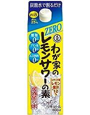 【炭酸水で割るだけ】大関 わが家のレモンサワーの素 ZERO [ リキュール 900ml×6本 ]