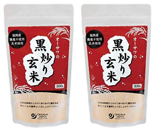 〔オーサワ〕オーサワの黒炒り玄米 330g×2個セット【6822】【福岡産農薬不使用玄米100%】