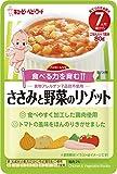ハッピーレシピ ささみと野菜のリゾット 80g 製品画像