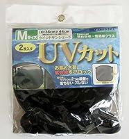 VESSEL(ベッスル)ウインドサンシェード M カラー:ブラック 幅約36cm 高さ約44cm 角型ウインドウ形状