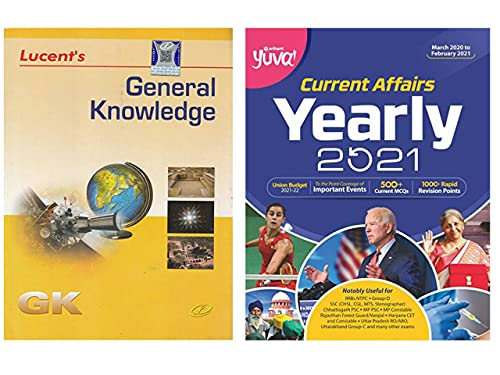 Lucent General Knowledge + Arihant Yuva Current Affairs Yearly 2021 Combo Set