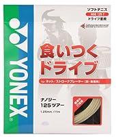 ヨネックス(YONEX) ソフトテニス ストリングス ナノジー 125ツアー (1.25mm) NSG125T プラチナ