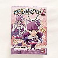 プリキュア マスコット 2 キュアマカロン プリキュアアラモード キーホルダー アラモード フィギュア 人形