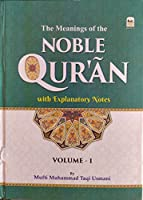 The Meaning of the Noble Quran with Explanatory Notes in English (2 Vol Set) By Mufti Muhammad Taqi Usmani