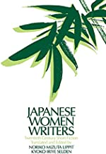 Japanese Women Writers: Twentieth Century Short Fiction (Asia and the Pacific)