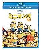 ミニオンズ ブルーレイ+DVD+3Dセット[Blu-ray/ブルーレイ]