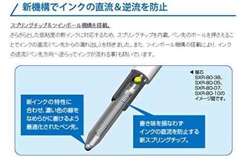 『三菱鉛筆 ボールペン替芯 ジェットストリーム 1.0 青 10本 SXR10.33』の4枚目の画像