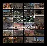 FINAL FANTASY XI ジラ-トの幻影 Original Soundtrack
