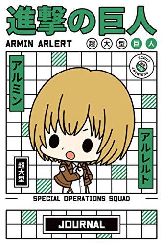 Chibi Armin Arlert - Attack on Titan Journal: 6x9 Attack on Titan - Shingeki no Kyojin Journal Series, featuring Armin Arlert the Colossal Titan, Let Armin Arlert accompany you on your journey.