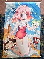 エアリィフェアリィ airy Fairy タペストリー 2枚セット