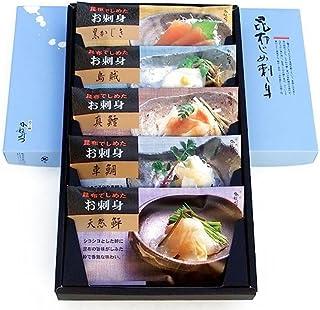 富山名産 昆布でしめたお刺身詰合わせ 5種 蜃気楼セット 冷凍便 かねみつ KNM