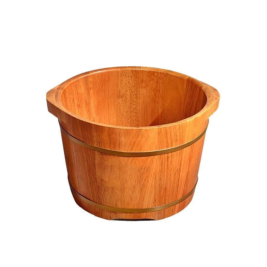 貧しい挽く化学薬品Wei Jun フットバスバレル、フットバスバレル木製洗面フットバスバレルフットバスフットバス盆地木製洗面フットホームヘルスアーティファクト /-/ (Size : 25.5x22x31.5cm)