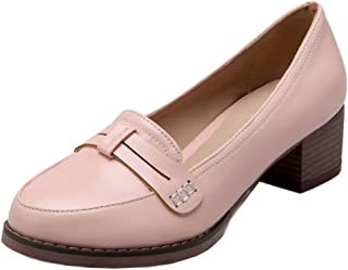 KemeKiss Women's Fashion Casual Square Mid Heels Slip On Dress Pumps