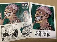 呪術廻戦 両面宿儺 フォトカード ステッカー 宿儺 すくな RYOUMENSUKUNA カード コレクション
