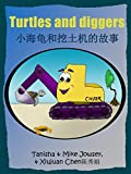 Turtles and Diggers (English Edition)