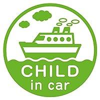 imoninn CHILD in car ステッカー 【パッケージ版】 No.43 船 (黄緑色)
