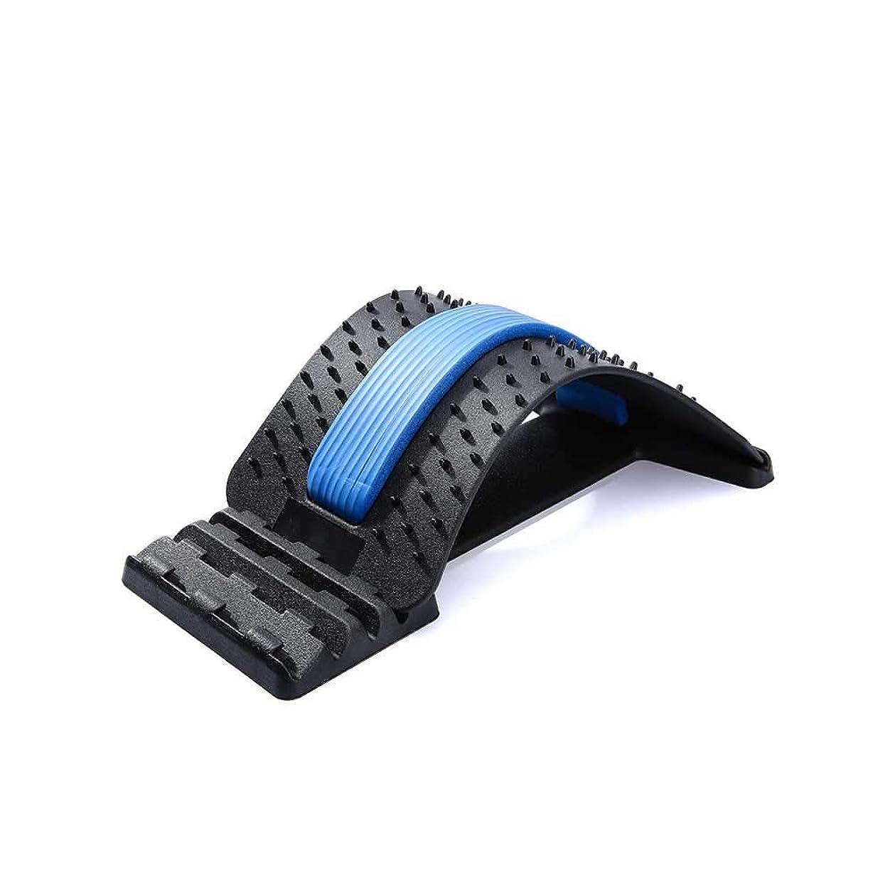 ぐるぐる干渉曲がったSUPVOXバックストレッチングデバイスバックマッサージャーランバーサポートストレッチャー脊椎の背中の痛み筋肉痛の緩和用オフィスチェア(ブラックブルー)