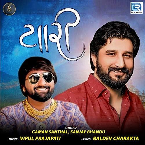 Gaman Santhal & Sanjay Bhandu