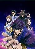 蒼天の拳 REGENESIS 第4巻<初回生産限定版> [Blu-ray]