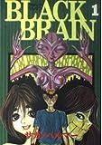 Black brain 1 (ヤングマガジンコミックス)