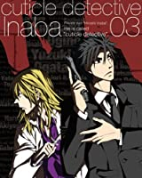 キューティクル探偵因幡 Vol.3 [Blu-ray]