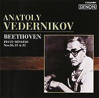 ロシア・ピアニズム名盤選-4 ベートーヴェン:ピアノ・ソナタ第30/31/32番 by ベデルニコフ(アナトリー) (2003-05-21)
