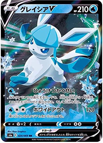 HEART FOR CARDS Pokemon Eevee Heroes S6a Glaziola V 024/069 Glaceon V Japanese + 1 Heartforcards® Toploader Sleeve